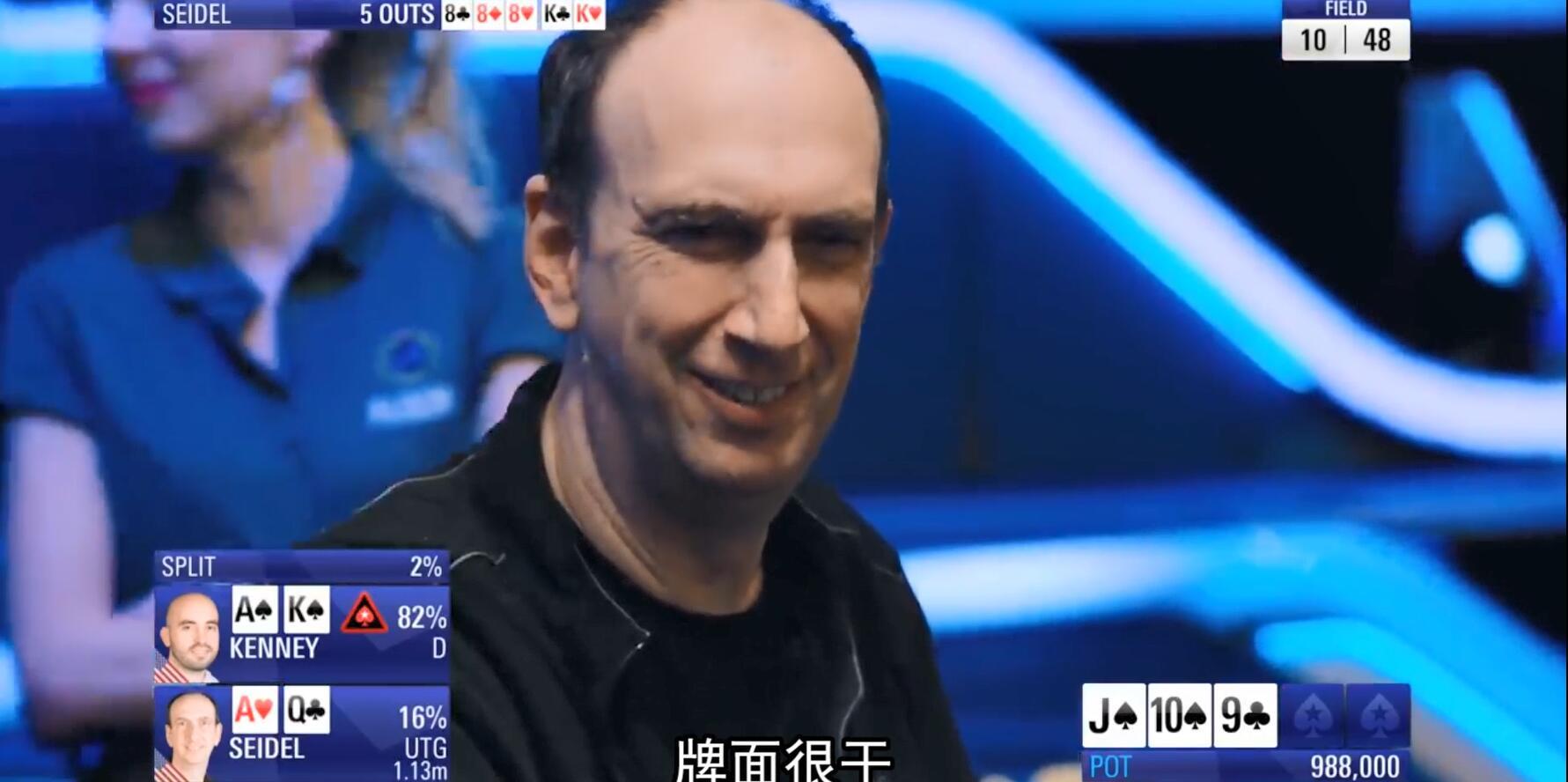 国际扑克视频