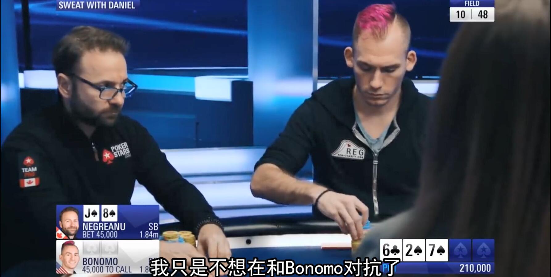 国际扑克比赛